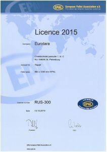 Лицензия EPAL